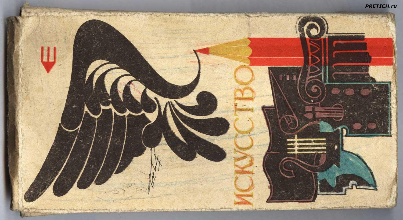 pretich.ru/st/33/6_iskusstvo_1978.jpg